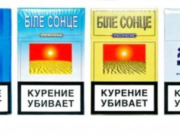 Сигареты хортица купить оптом купить сигареты ссср в москве запечатанные