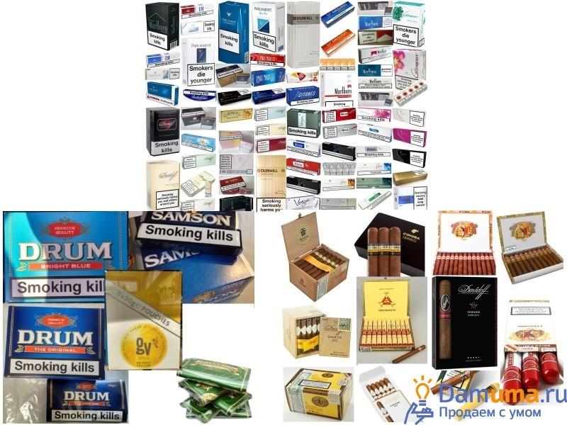Купить европейские сигареты в спб купить дубликаты сигареты оптом прямо со склада я