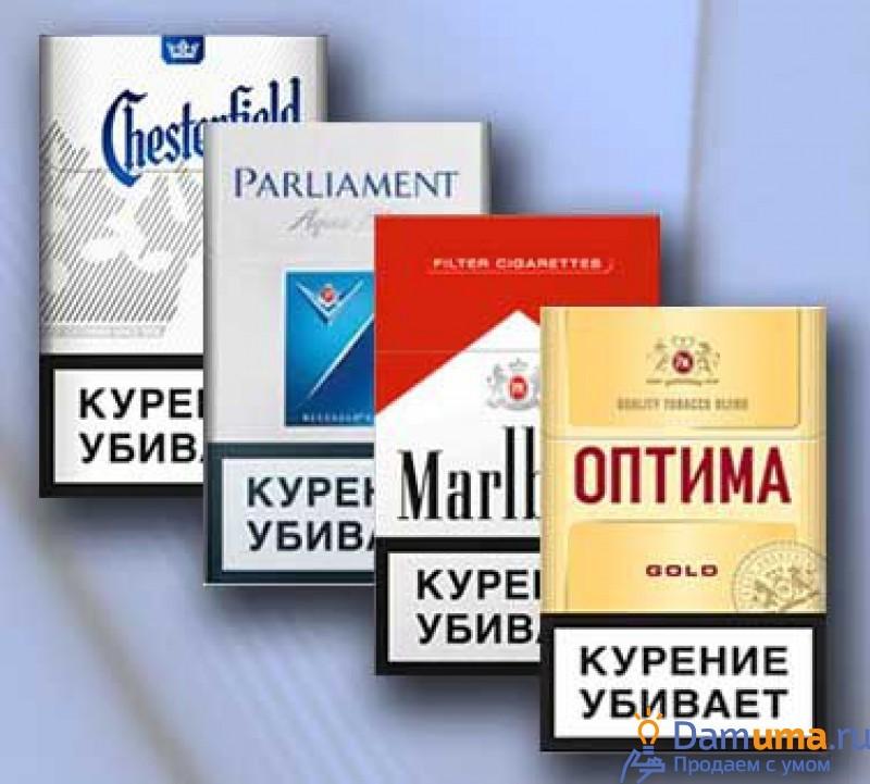 Монд сигареты купить в спб код для торговли табачными изделиями