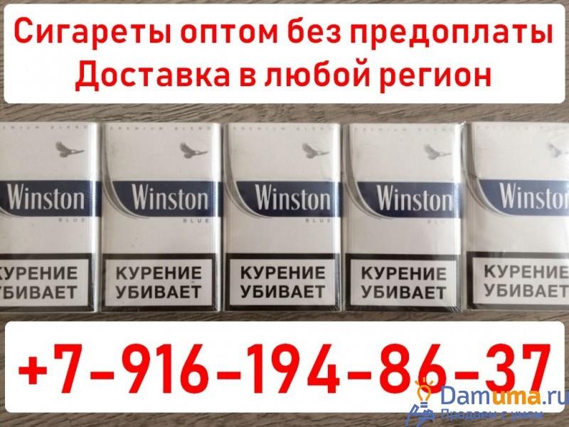 сигареты оптом во владимире без предоплаты