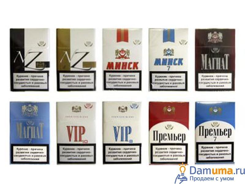 Купить белорусские сигареты в спб дешево заказать сигареты в чите