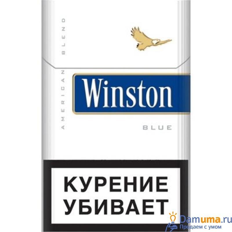 Купить сигареты опт спб семена табака купить оптом