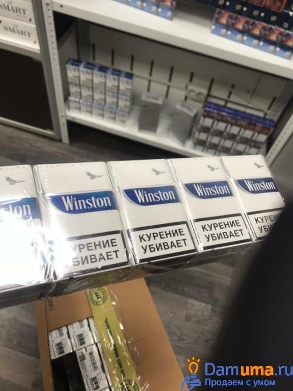 Сигареты оптом прайс в спб купить сигареты белорусские от блока