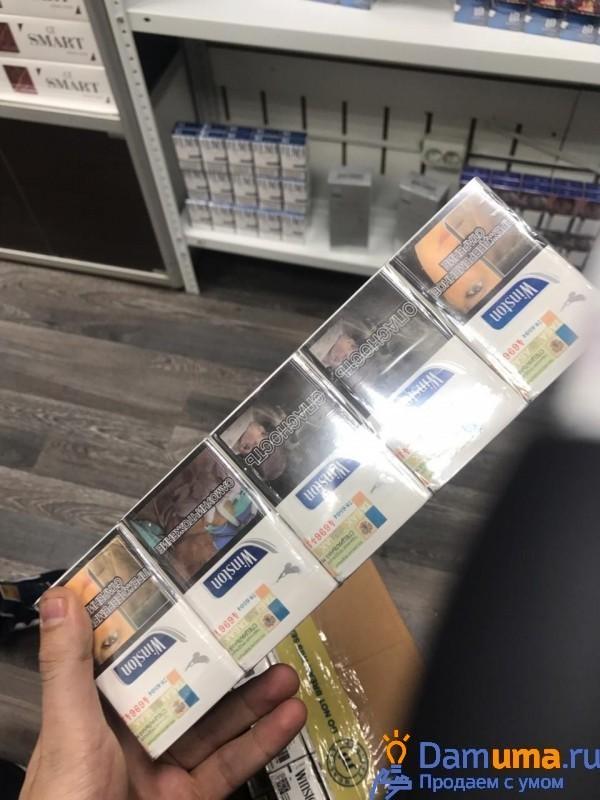 Сигареты оптом винстон блю необходимые документы для торговли табачными изделиями