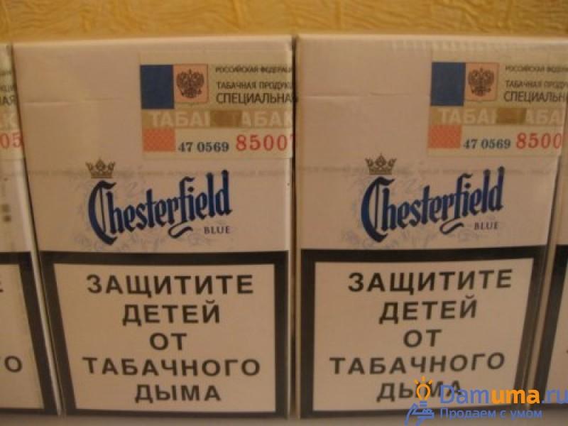 купить сигареты по низким ценам в спб