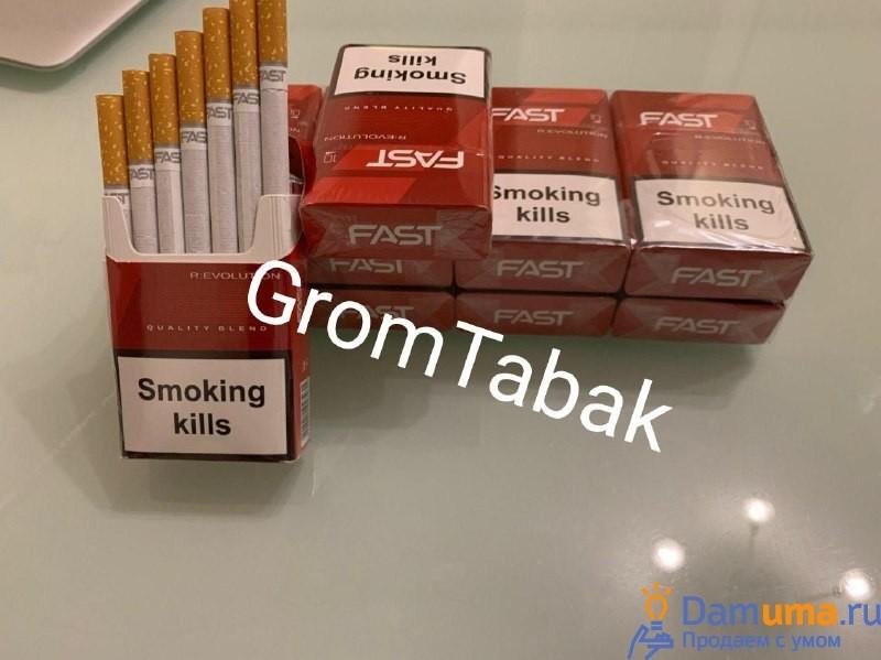 табак и табачная продукция оптом