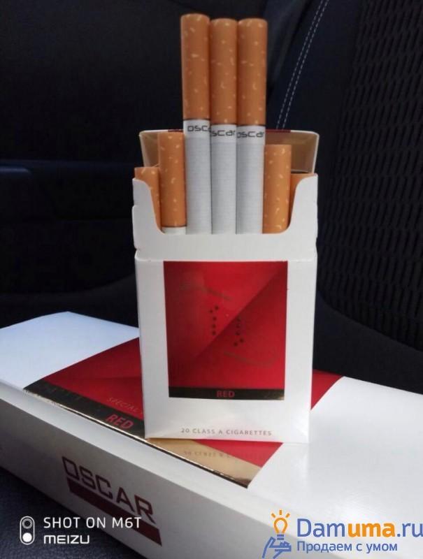 Табачные изделия оптом санкт петербург сигареты оптом кемерово прайс лист