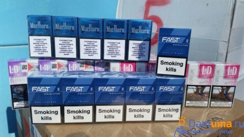 Купить сигареты оптом киргизия где в павлодаре купить электронную сигарету