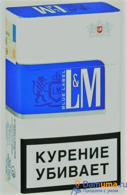 Сигареты оптом в спб лм дай сигарету я ее докурю слушать онлайн бесплатно