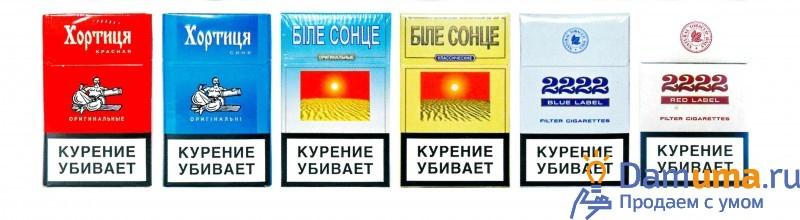 купить сигареты белое солнце в казани