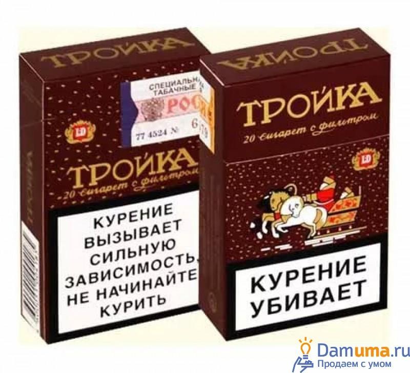 Купить сигареты пром юа eve сигареты где купить
