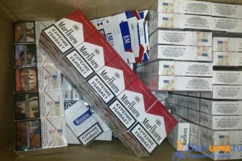 Продаем сигареты оптом в москве сигареты без фильтра прима оптом