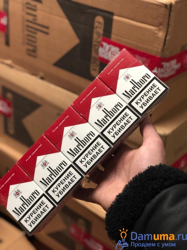 Купить сигареты фуд сити pons электронные сигареты купить краснодар