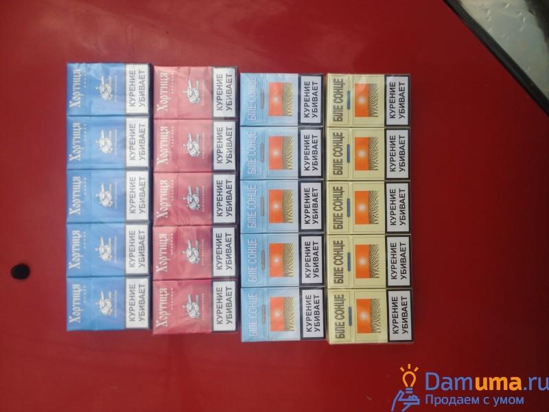 купить хортица сигареты оптом