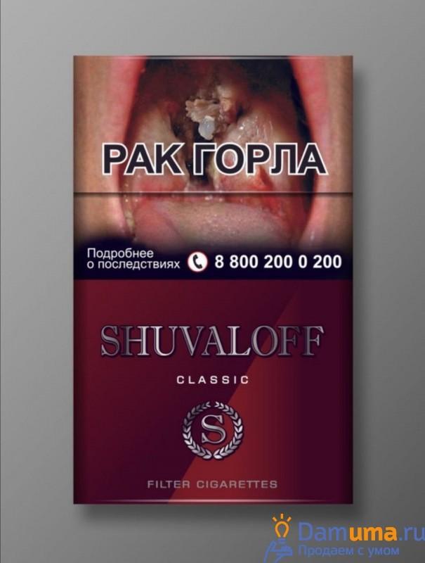 Сигареты опт москва оригинал купить электронную сигарету за 500 рублей