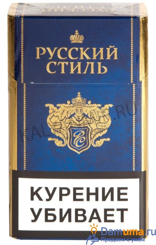 Святой георгий сигареты купить красный сигареты винстон опт купить