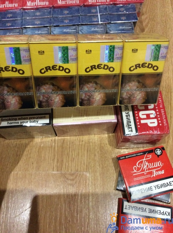 Оптом сигареты рб где в москве дешевле купить сигареты