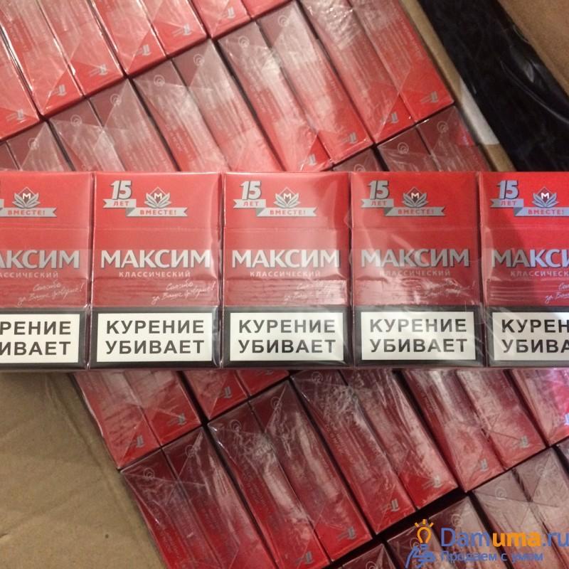 Сигареты максим 100 оптом купить сигареты в ростове на дону авито