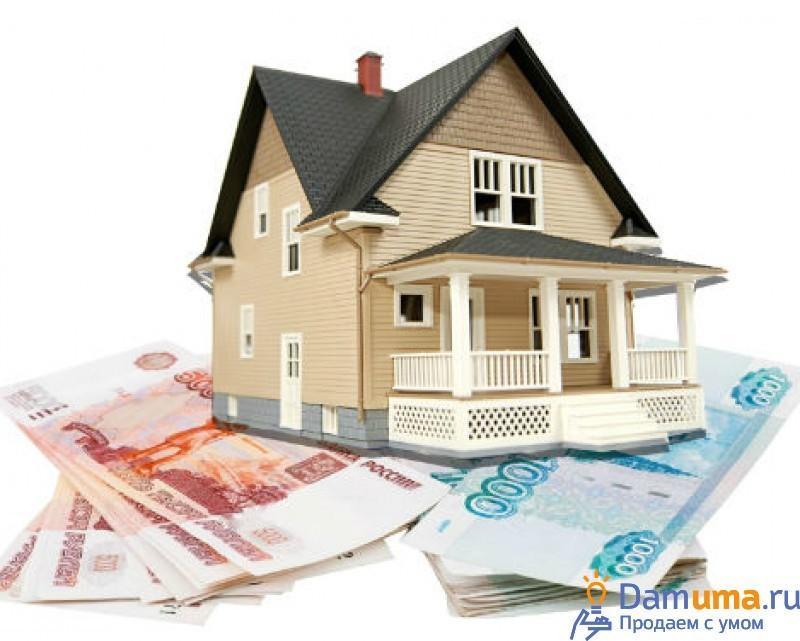деньги под залог недвижимости в банке без справок
