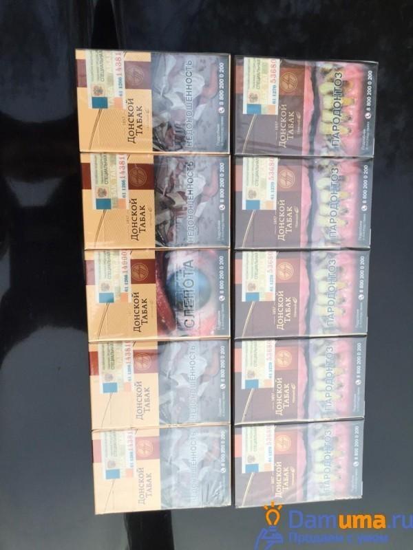 Серега сигареты оптом купить сигареты в воронеже дешево