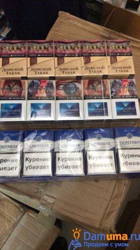Купить дубль сигарет в москве купить сигареты салют