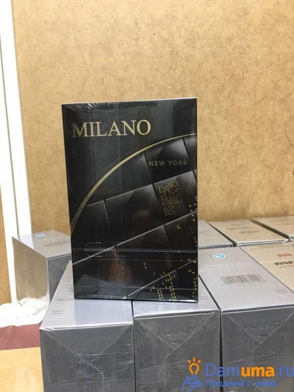 Арабские сигареты milano купить куплю мощную электронную сигарету