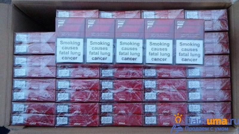 сигареты оптом казахстанские
