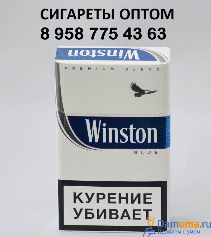 Сигареты ротманс деми оптом спб сигареты оптом тихорецк