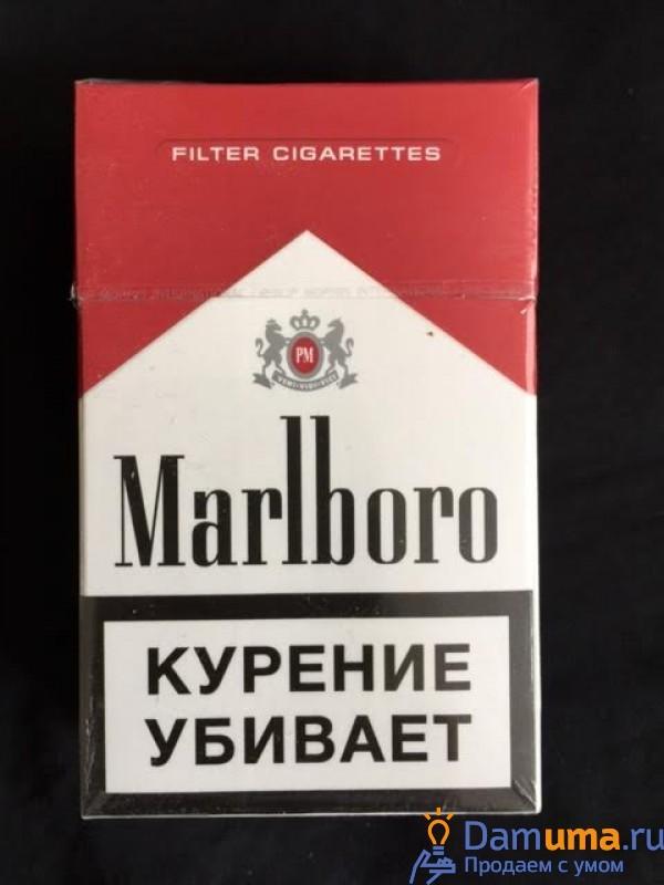 сигареты мальборо опт спб